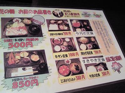 1002tsukigawari05.jpg