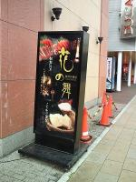1002tsukigawari12.jpg