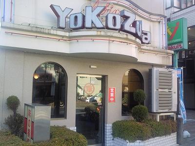 1002yokozuna02.jpg