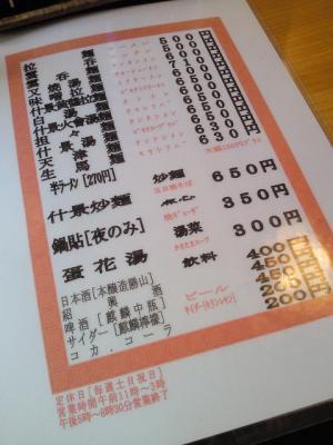 1002yokozuna04.jpg