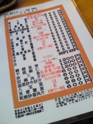 1002yokozuna05.jpg