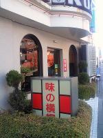 1002yokozuna10.jpg