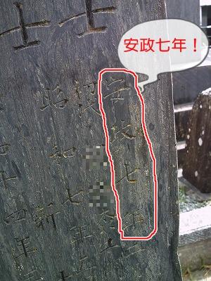 1003ajisimaya06.jpg