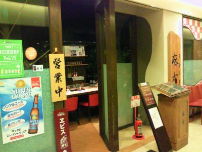 1003azabu08.jpg