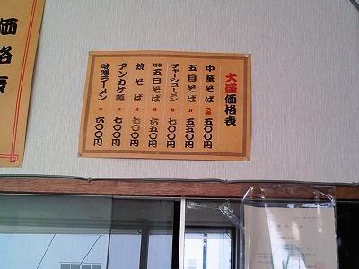 1003busyu03.jpg