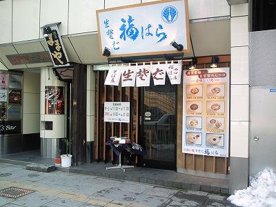 1003fukuhara01.jpg