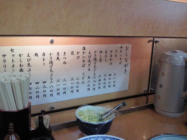 1003fukuhara02.jpg