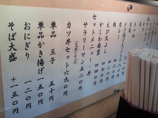 1003fukuhara03.jpg