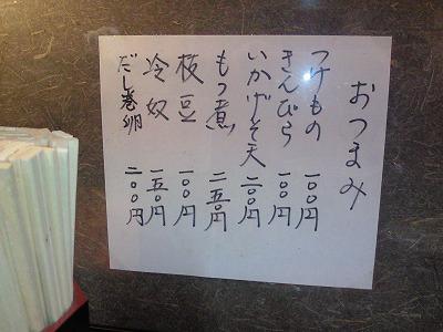 1003fukuhara04.jpg