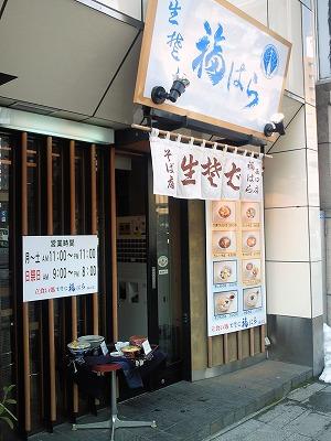 1003fukuhara09.jpg