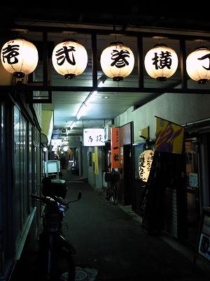 1003kimura01.jpg