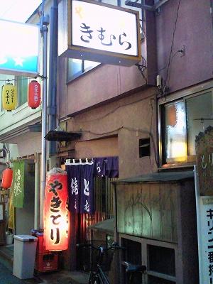 1003kimura05.jpg