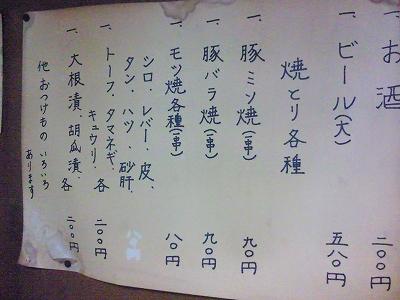 1003kimura06.jpg