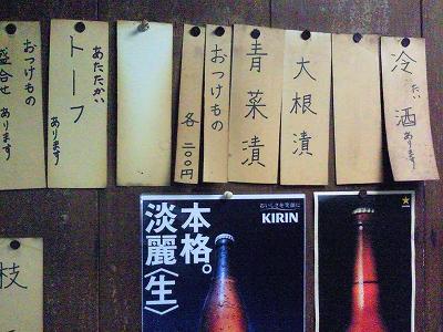 1003kimura07.jpg