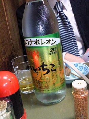 1003kimura12.jpg