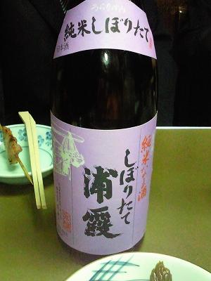 1003kimura13.jpg