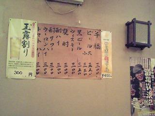 1003oroji05.jpg