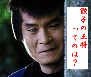 1003osyo01.jpg