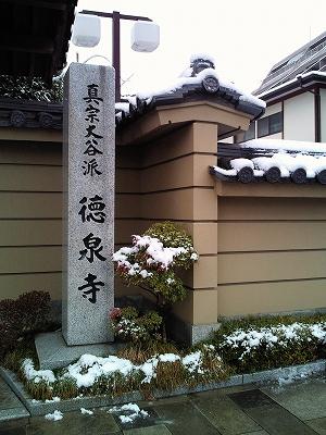 1003tokusenji05.jpg