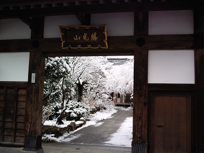 1003tokusenji06.jpg