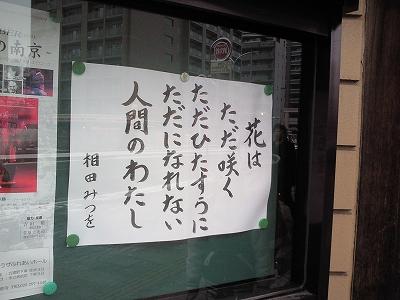 1003tokusenji08.jpg