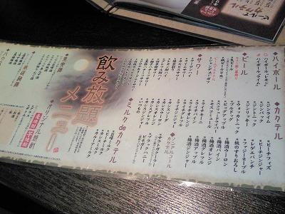 1003tsukiakari004.jpg