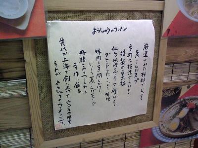 1003yosyu03.jpg
