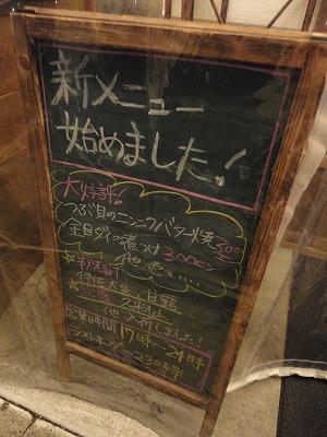1012bogyoko002.jpg