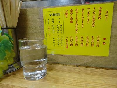 1012fujiya006.jpg