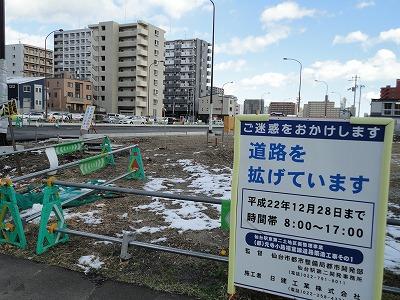 1012sinobu001.jpg