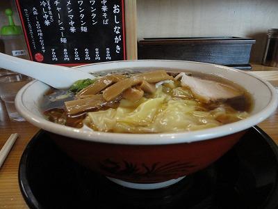 1012sinobu009.jpg