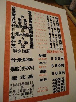 1012yokozuna006.jpg