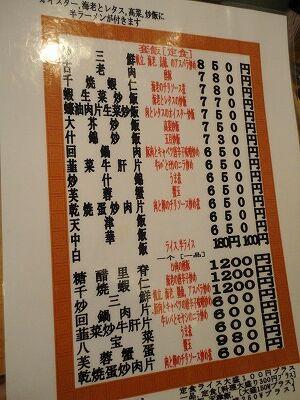 1012yokozuna007.jpg