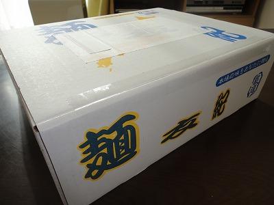 1101menyuki001.jpg