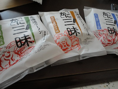 1101menyuki006.jpg