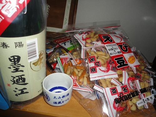 1102oyama1000.jpg