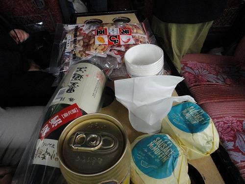 1102oyama1005.jpg