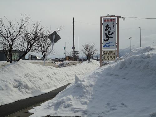 1102oyama1010.jpg