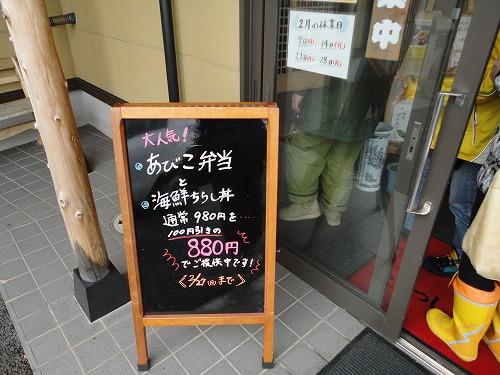 1102oyama1012.jpg