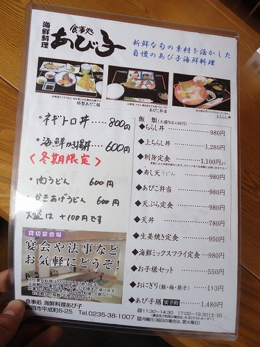 1102oyama1013.jpg