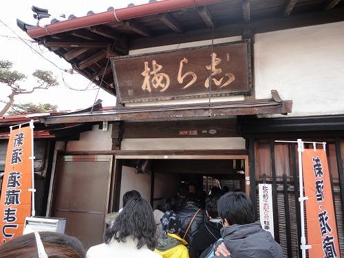 1102oyama2006.jpg