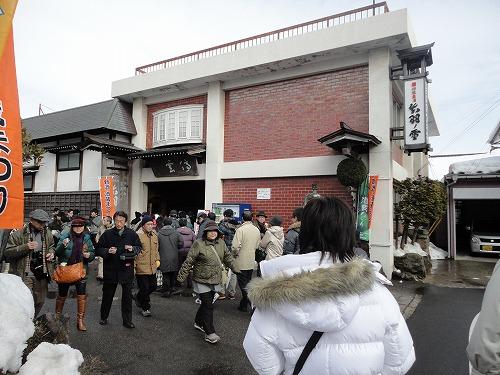 1102oyama2009.jpg