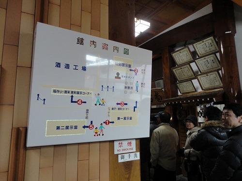 1102oyama2010.jpg