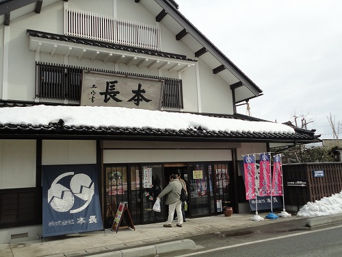 1102oyama2012.jpg