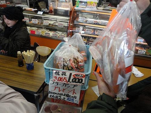 1102oyama2017.jpg