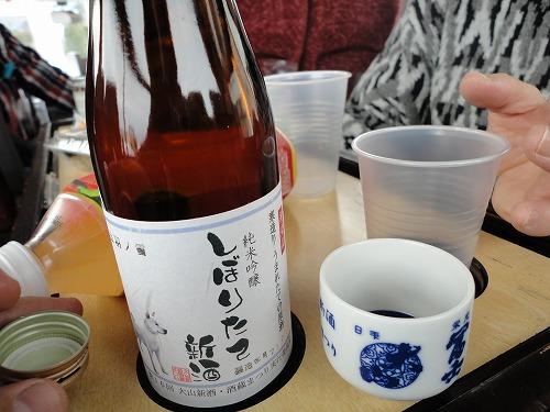 1102oyama2018.jpg