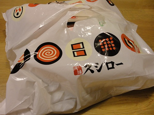 1102susiro002.jpg