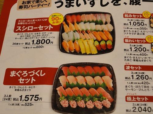 1102susiro004.jpg