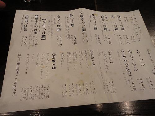 1102takejiro007.jpg