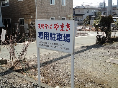 1102yamaki001.jpg